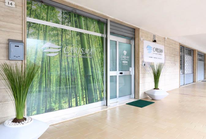 Galleria entrata - Fisiocarisma
